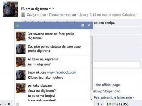 fb-preko-digitrona