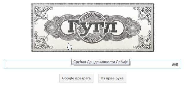 Gugl2012