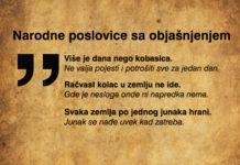 poslovice1
