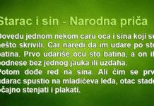 staracisin