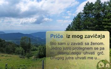 novica price