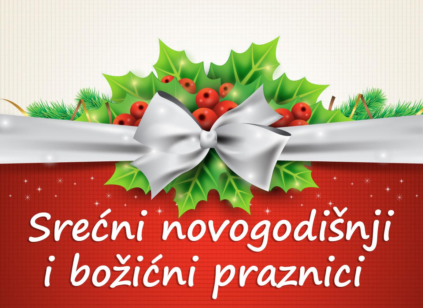 sms čestitke za božić i novu godinu Novogodišnje i božićne čestitke (slike i tekst) za 2016. godinu  sms čestitke za božić i novu godinu