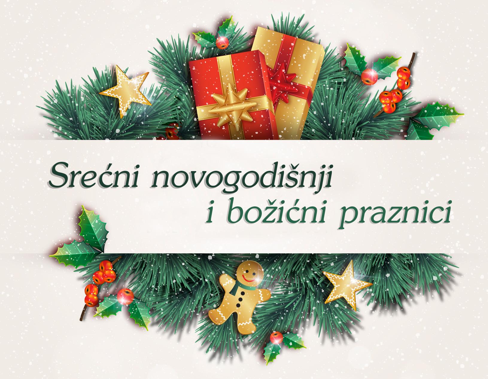 tekst za božične i novogodišnje čestitke Novogodišnje i božićne čestitke (slike i tekst) za 2016. godinu  tekst za božične i novogodišnje čestitke