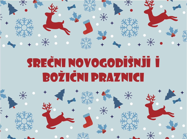 božićne i novogodišnje čestitke tekstovi Novogodišnje i božićne čestitke (slike i tekst) za 2016. godinu  božićne i novogodišnje čestitke tekstovi