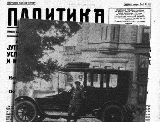 prvi auto u srbiji