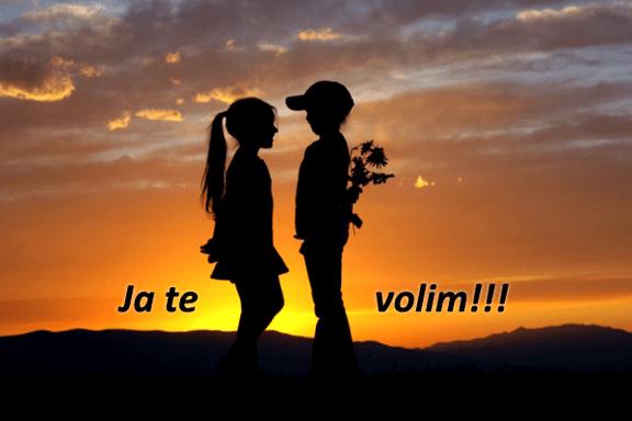 ljubane sms 2016 1 min