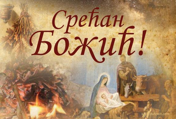 božićne foto čestitke Najlepše božićne čestitke (odabrane poruke od 2008 do 2018)   Duhoviti božićne foto čestitke