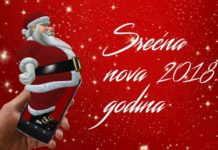 srecna nova godina 2018