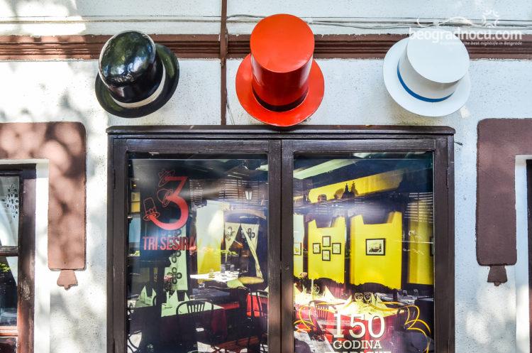 Kafana Tri šešira, foto: beogradnocu.com