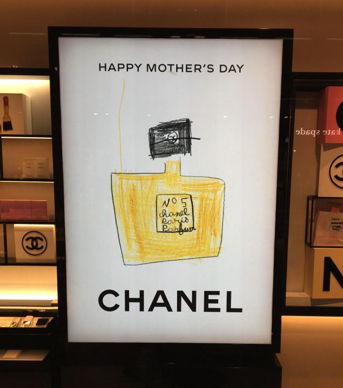 chanel-marketinška-kampanja