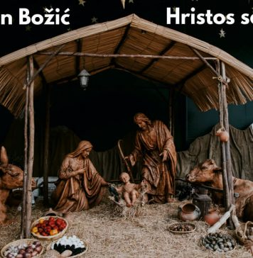 Čestitke za Božić u slici