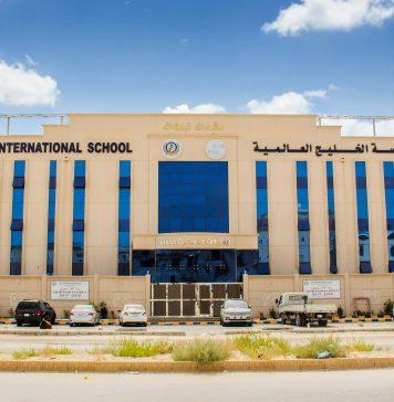internacionalne škole